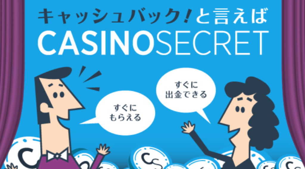 comp point online casino