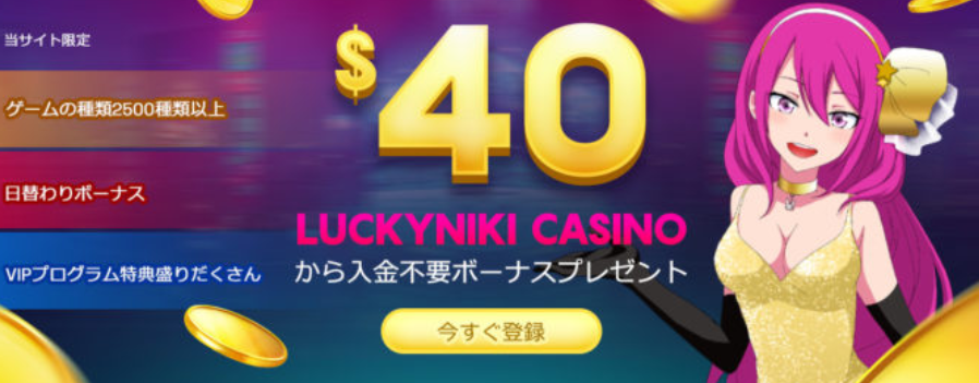 online casino slot luckyniki